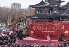 春节期间,兰州市线上线下演出精彩纷呈