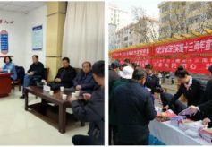 张掖市甘州区公共法律服务为城市基层党建添活力