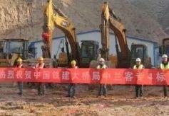 """甘肃斥资3.4亿建新高铁站 这个村未来有望""""腾飞"""""""