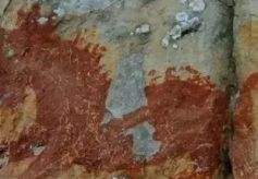 靖远发现西周至春秋时期的游牧民族文化遗