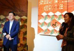 读者书店第三届敦煌文化节开幕:壁画之美,熠彩千年