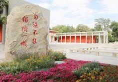 兰州大学获批6项甘肃省高校新型智库项目