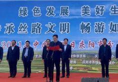 庆阳市举办2021年中国旅游日分会场主题宣传活动