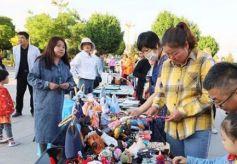 张掖市举行2021中国旅游日市、区集中宣传活动