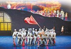 甘肃省庆祝中国共产党成立100周年文艺演出《致敬百年》在兰州隆重举行