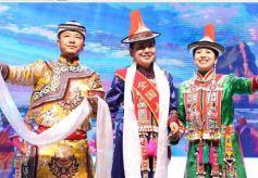 肃南县音乐舞蹈史诗《裕固儿女心向党》亮相兰州