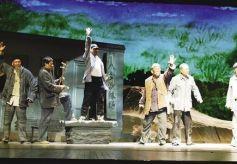 话剧《八步沙》在京隆重上演