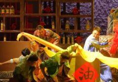 新创大型现代秦腔《人往高处走》在甘肃黄河剧院倾情首演