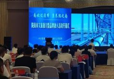 甘肃陇南向四川游客发来邀请函 发布系列组团奖励优惠政策