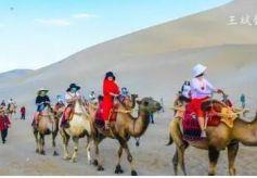 敦煌旅游热潮迭起,大漠驼队舞起长龙