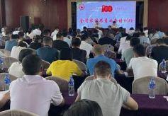 甘肃省农家书屋业务培训班在兰举行