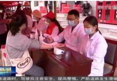 甘肃升级疫情防控措施 加大疫苗接种力度