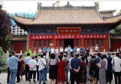 甘肃农民书画展巡展在天水书画院展出
