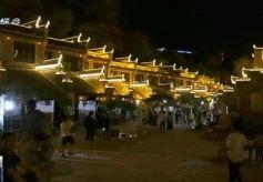 乡村旅游成为庆阳市旅游经济新亮点
