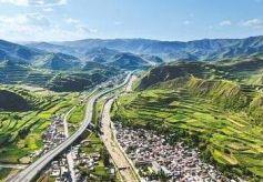 宕昌秉持绿色发展理念 实现生态与特色旅游融合发展