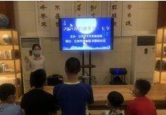 """兰州市博物馆""""我们的节日·七夕"""" 主题社教活动"""