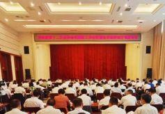 张掖:培育特色优势产业 打造高质量发展新引擎