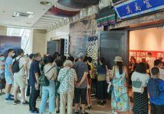 三峡博物馆展出敦煌壁画艺术精品受欢迎