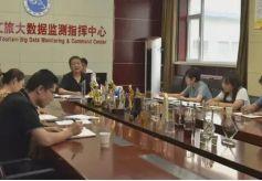 2021年甘肃文化旅游网络宣传项目推进会召开