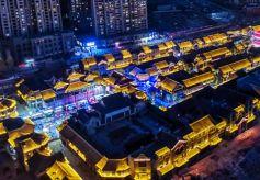 兰州老街等7景区拟申报国家级夜间文化和旅游消费集聚区