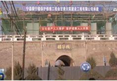 宁县:加强历史文化遗产保护 传承优秀传统文化