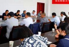 《风吹过村庄》研讨会在西峰举行