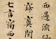 看看唐朝的民间书法吧曾出土于敦煌 足以让当代书法家汗颜