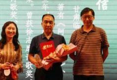 甘肃民族师范学院诗人阿信获梅尔诗歌奖年度诗人奖