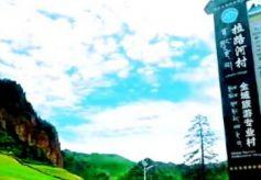 卓尼:诗意乡村为全域旅游添彩