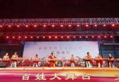 """张掖市""""百姓大舞台""""均等化公共文化服务惠民乐民润心贴心"""