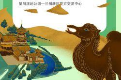 甘肃推出15条金秋乡村旅游精品线路