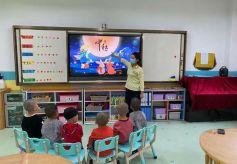 兰州市儿童福利院特教学校开展中秋节主题教育活动