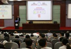 中国科学院院士席振峰教授参加河西学院校庆活动并作学术报告