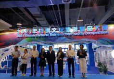张掖市文化旅游商品在2021甘肃文化旅游商品大赛中获奖
