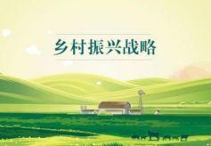 庆阳市西峰区农旅文融合发展赋能乡村振兴