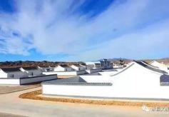 永昌县红山窑镇毛卜喇村被列入2021年度甘肃省文旅振兴乡村样板村创建名单