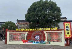 甘肃优秀非遗项目精彩亮相第五届中国非遗传统技艺大展