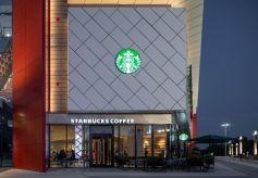 星巴克天水首店盛大开业,相约品尝醇香咖啡
