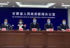 甘肃省2122所学校69.4万师生核酸检测,确诊1人