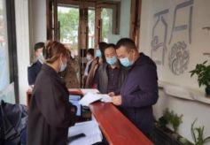 甘肃省市场监管局检查指导兰州餐饮单位疫情防控工作