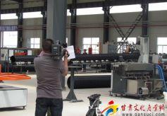 香港亚洲电视《投资中国》栏目组走进甘肃颐通管业