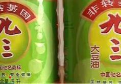 超市买的九三大豆油味道不对厂商判断是假冒
