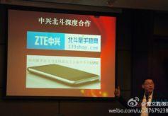 众品牌围剿小米2 谭文胜称雷军不懂手机