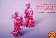 """兰州黄河风情线将添""""见义勇为""""雕塑景观"""