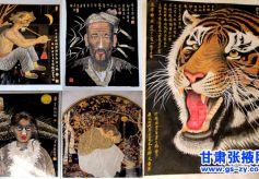 甘肃省临泽县鸭暖乡农民刘文虎和他的麦杆艺术