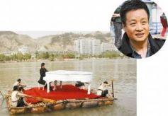 阎维文在兰州羊皮筏子拍摄黄河主题歌曲《黄河魂》MTV